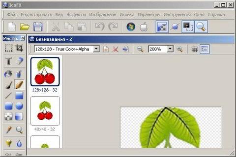 скачать программу для создания иконок: