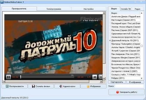 Русский анал Анал Порно - Смотреть онлайн анальное порно