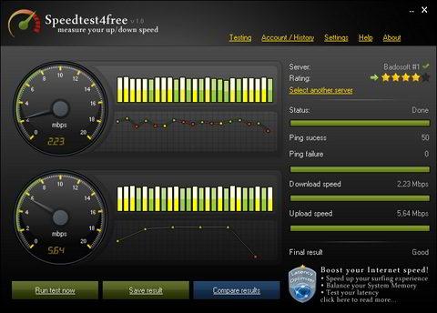 программа проверки скорости интернета скачать - фото 11